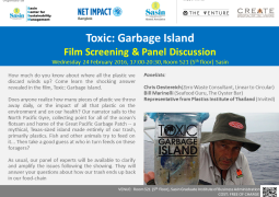 Toxic: Garbage Island Film Screening and Panel Discussion