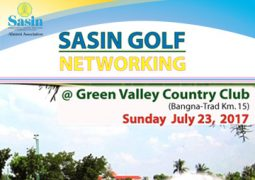 SAA Networking Golf Competition