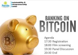 SEC Film Screening: Banking on Bitcoin: What does it mean for Society?