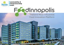 SEC On-site experience: R&D Innovation at Food Innopolis