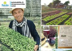 SEC On-site experience: Agricultural Innovation and Development Center, Pathumthani