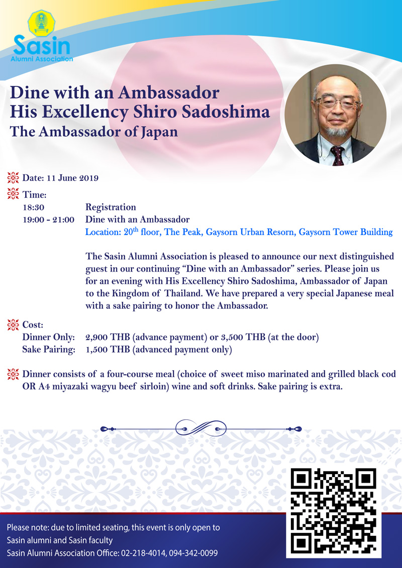 Dine-with-an-Ambassador-2019-Updated13May